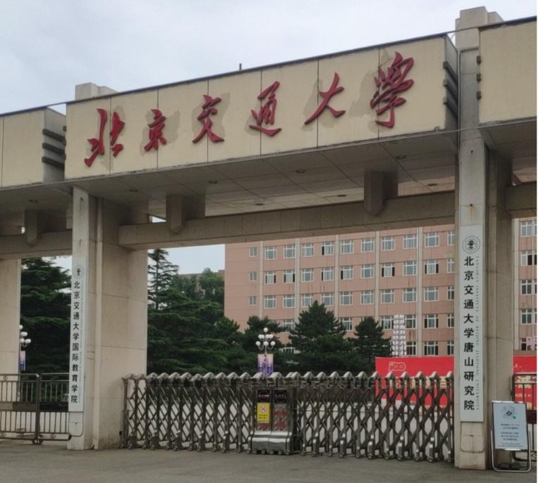 北京网络安全培训班哪家好? 网络安全培训班招生啦!