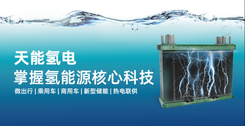 http://img.toumeiw.cn/upload/image/png/20210919/d58ff55a1aa94d47629e5cf310e18c50.png