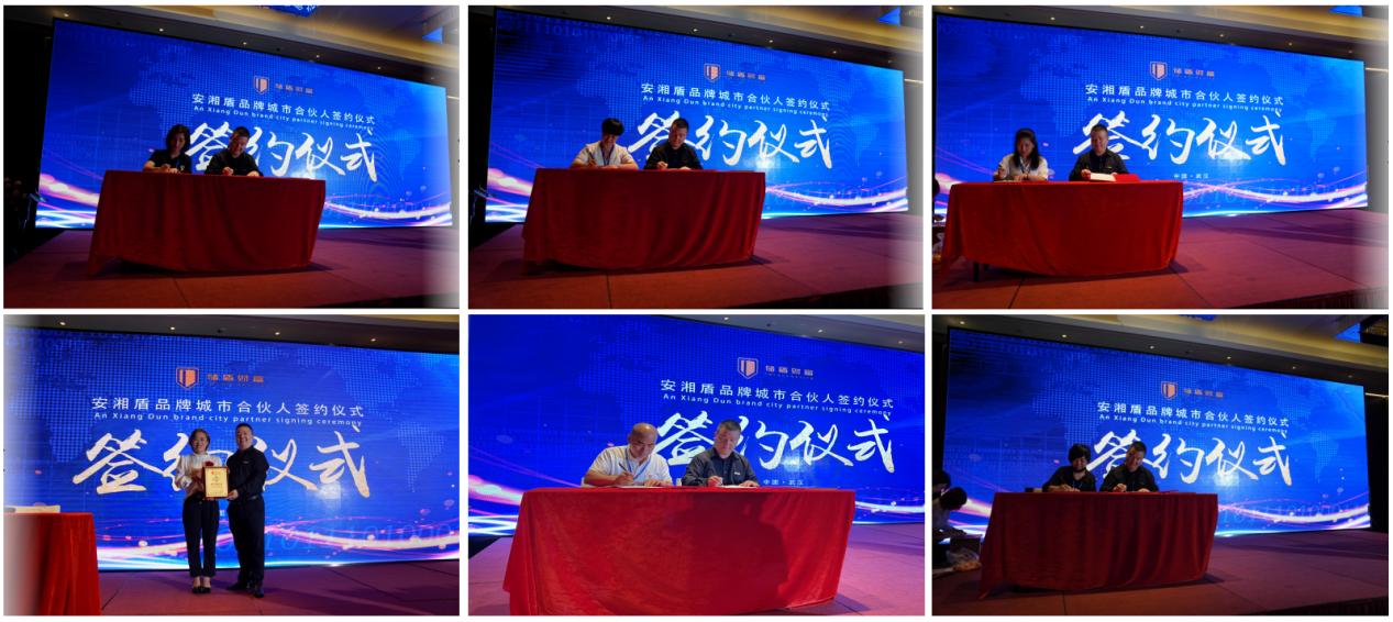 【储盾财富】安湘盾债务咨询品牌升级发布会在武汉隆重召开