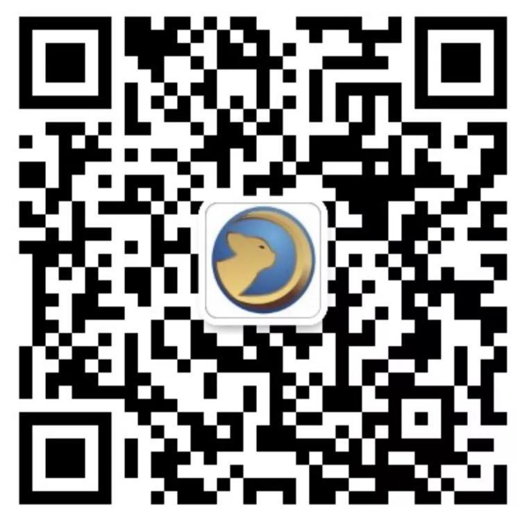 微信图片_20200104144251