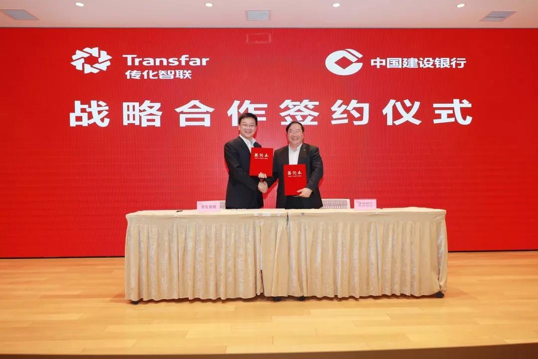 中国建设银行与传化支付携手 信用付快人一步 畅享无忧支付