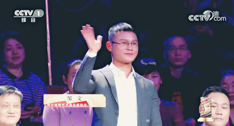 舞蹈家邹文受邀担任星光大道评审|邹文|钢管舞|星光大道