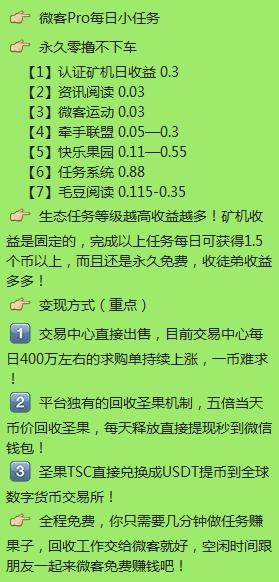 C:\Users\Administrator\Desktop\微信截图_20200307191700.png