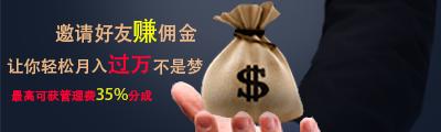 炒股必上【永利投资平台】股票T+0首选平台