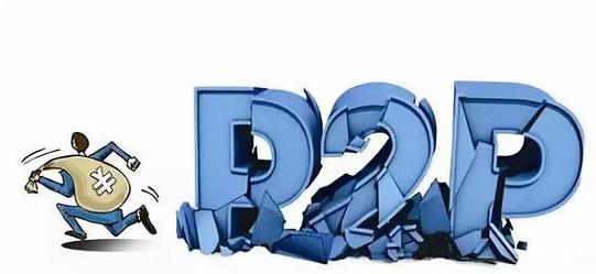 政府发文规范P2P平台,下一个投资风口在哪里?