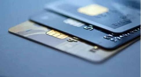解决信用卡逾期的四个绝招!