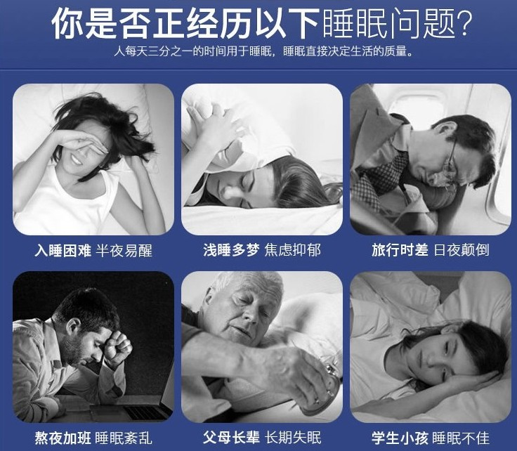 失眠债越积越多,身体如何hold住?
