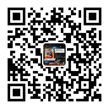 深度剖析:海囤拼团 太极古芳 南文现货 东阿新零售