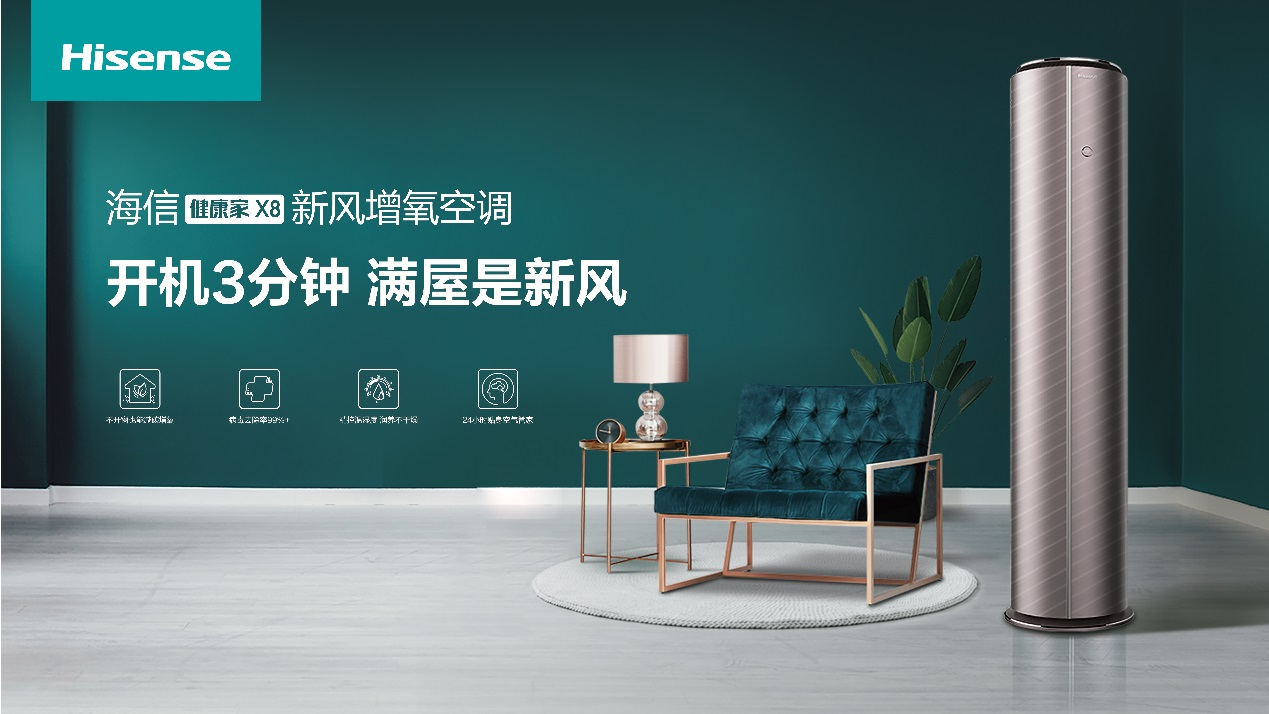 C:\Users\xiaolianghua\Desktop\最新图4.20\X630家居_画板 1 副本.jpg