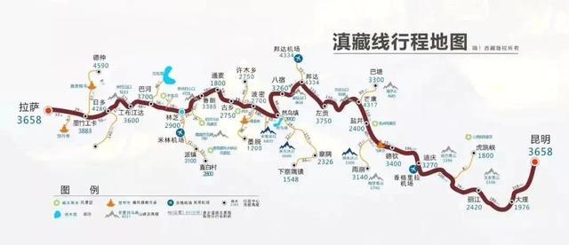 520,爱就在一起!广东路虎联盟滇藏之旅为爱启程!持续更新day