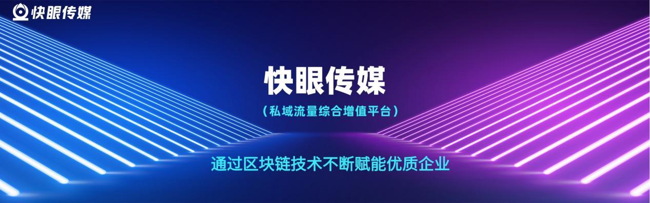 科技炫酷风格会议活动banner@凡科快图