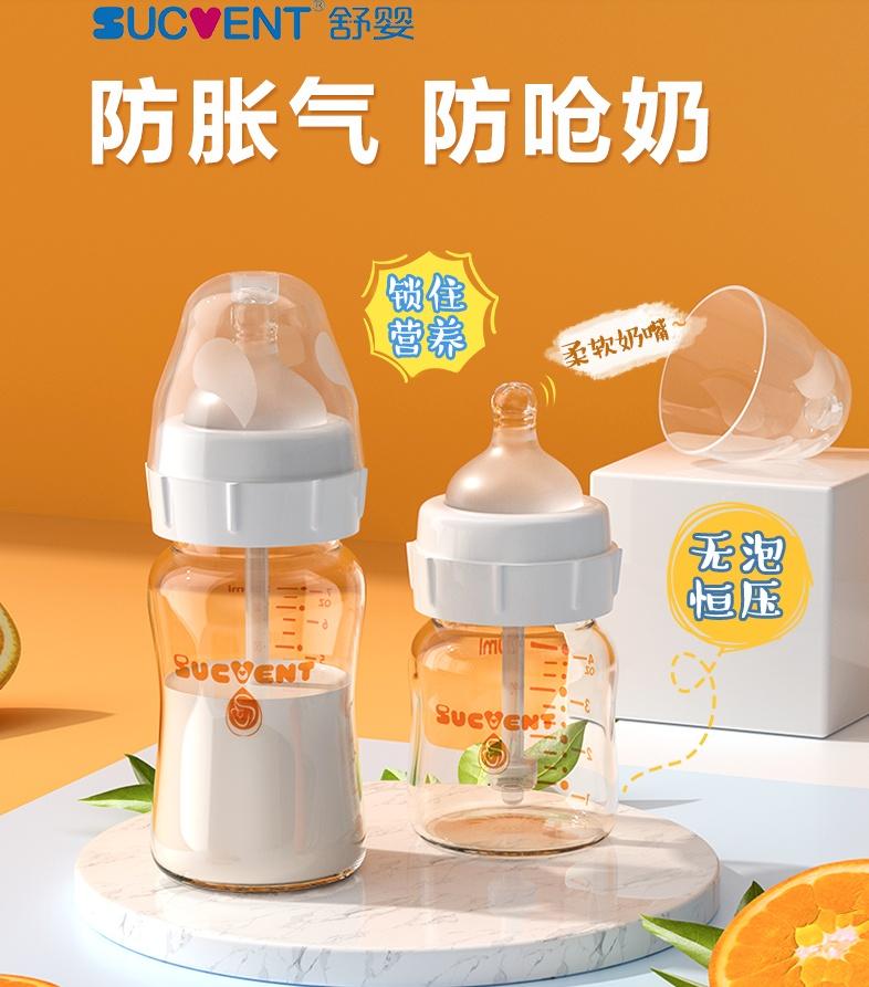 十款PPSU奶品产品排行,总有一款适合你!