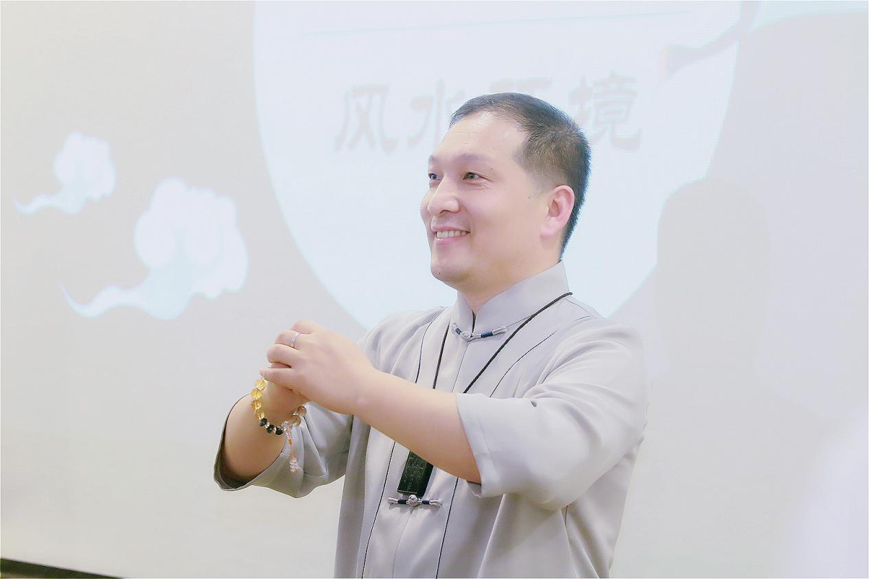 明業书院邀请-全真龙门派第22代传人理东老师授课《易转乾坤》