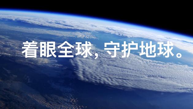 王安凯:苹果发布2020年环境报告