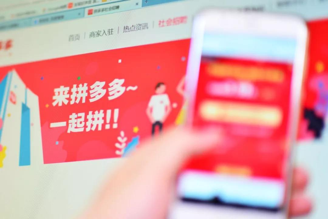 社交电商进入3.0时代,以芬香、悦淘为代表的模式能否拿下主导权?
