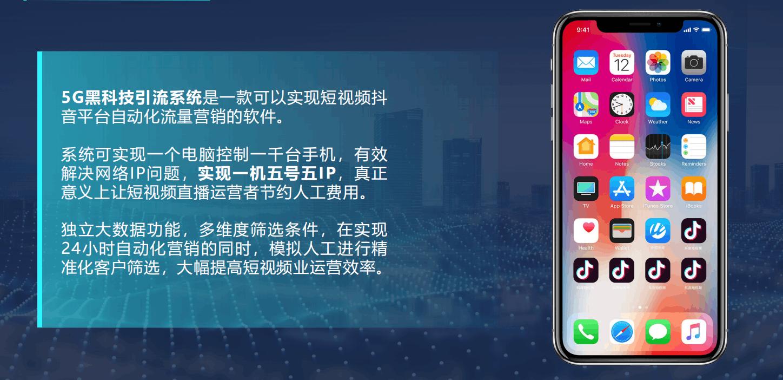 C:/Users/ADMINI~1/AppData/Local/Temp/picturescale_20200730145813/output_20200730145829.pngoutput_20200730145829
