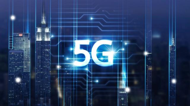 A股维和会:全国5G基站开通超40万个