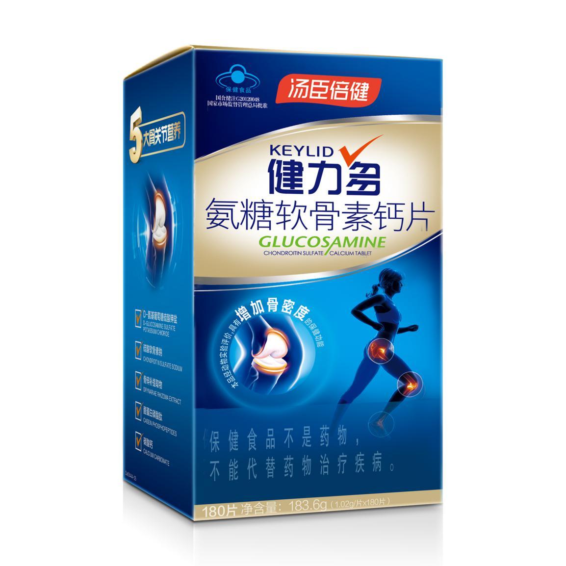 DA03444-06汤臣倍健健力多氨糖软骨素钙片180片彩盒装(1)