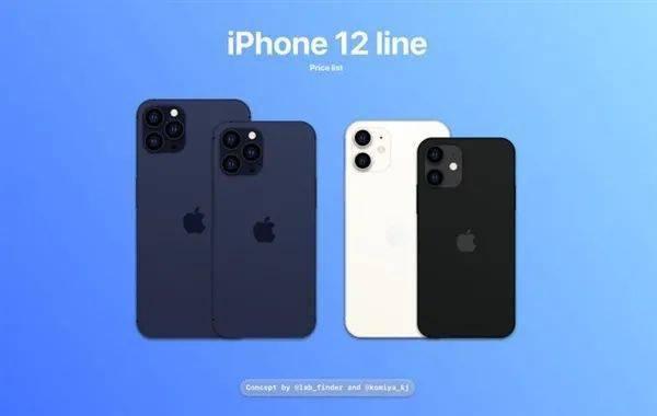 ACL数字货币:iPhone 12 5G 手机售价曝光