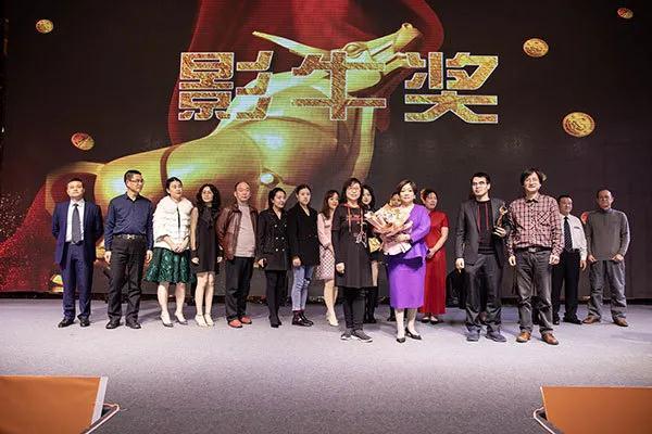 一场助力实体行业腾飞的盛会——第三届中国影商大会