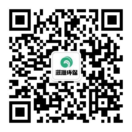 C:\Users\Administrator.PC-202008060926\Desktop\滋源.jpg