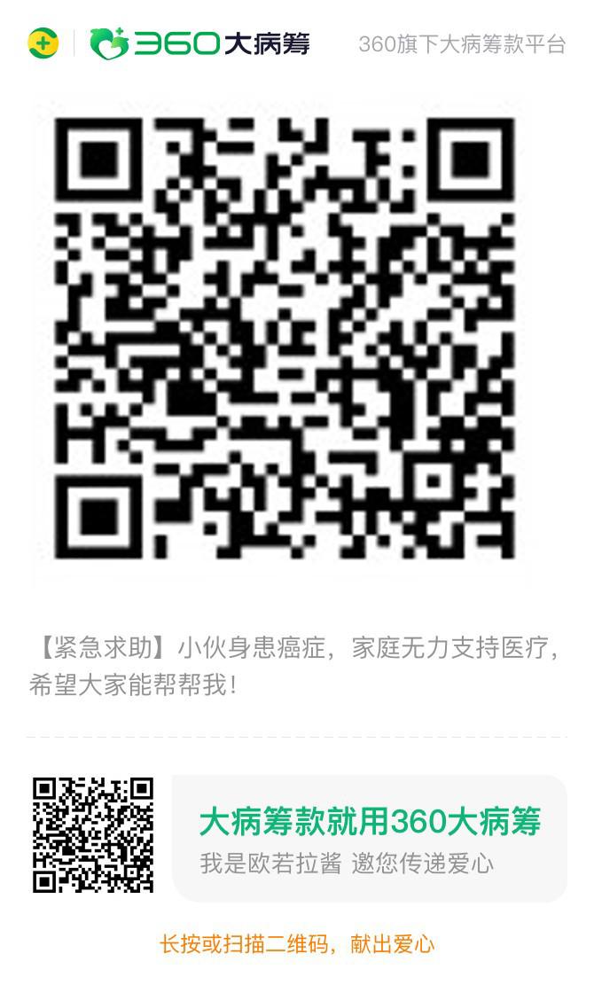 微信图片_20200905195158