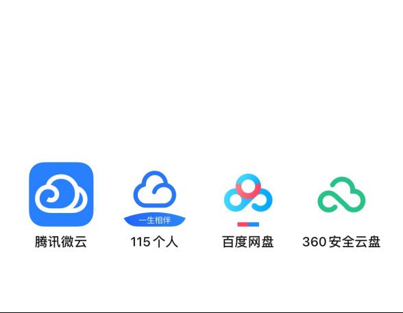 """kabitx数字资产交易所:网盘行业再起""""波澜"""",阿里云网盘上线"""