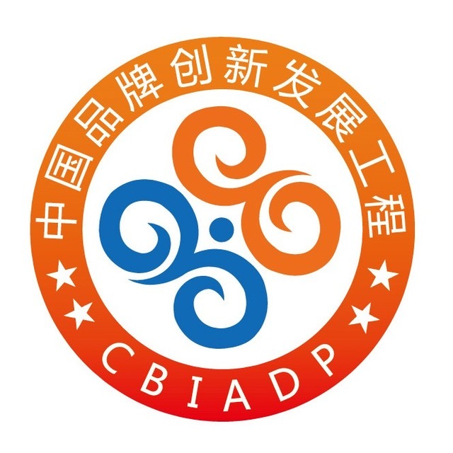 草羊水虾成功入围《中国中国品牌创新发展工程》