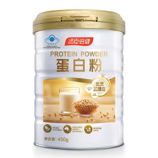 蛋白 粉有什么作用?免疫力差的人很需要!