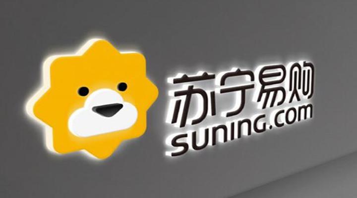 北京和众汇富:家电零售第一,利润却靠腾挪处置资产来凑