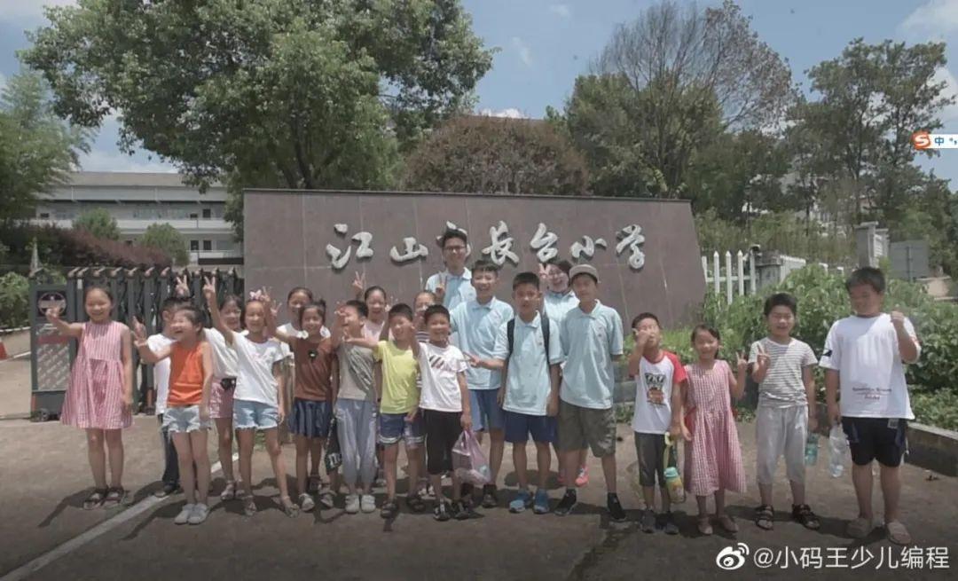 阿里與小碼王編程合作發布公益活動,關注鄉村科技教育