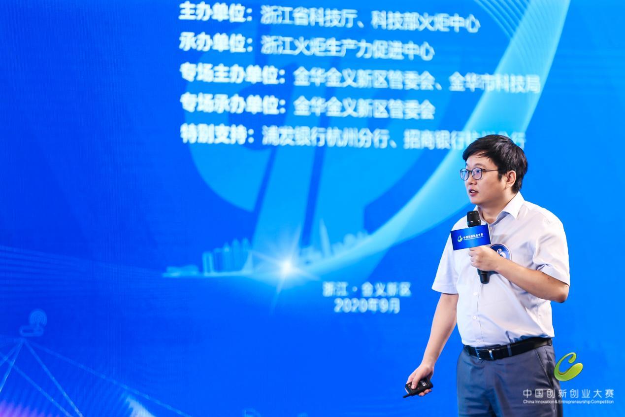 实在智能「AI+RPA」数字政务解决方案获第九届中国双创大赛浙江赛区第一名