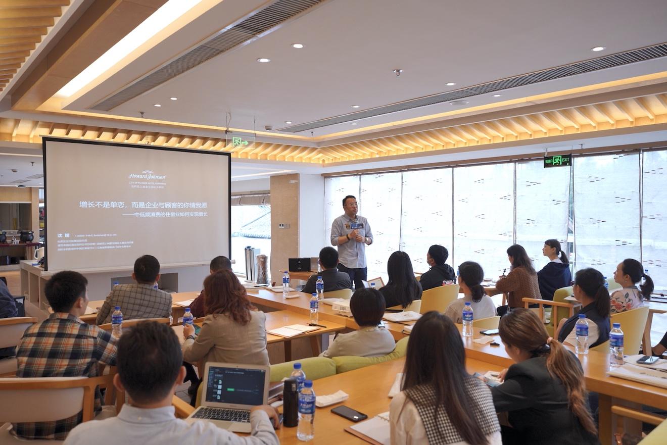 丽江标杆酒店研学:洞悉新机遇,共谋新发展