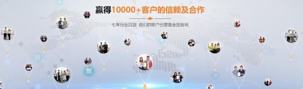 太原诺之舟科技有限公司,为创业者提供更优质服务!