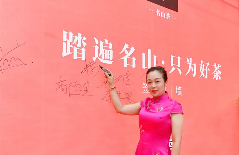 朱芳对龙叙堂产品精准定位,源于她20余年对茶叶品质的极致追求