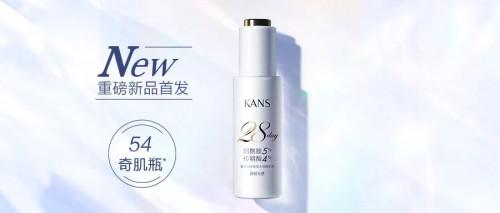 上美集团韩束打造科技力护肤品牌,54奇肌精华如何做到一瓶双效?