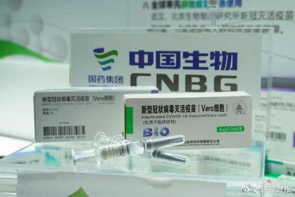 国药集团新冠疫苗亮相服贸会,旗下国药嗳咔营养品上市