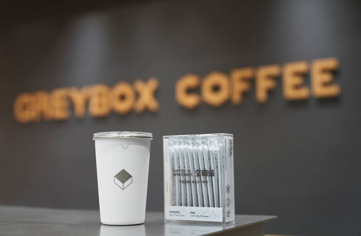 蒲易开创GREYBOX COFFEE线上线下共同发展