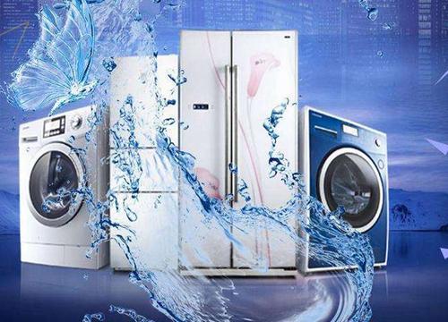 净万佳家电清洗有市场吗 效益好吗