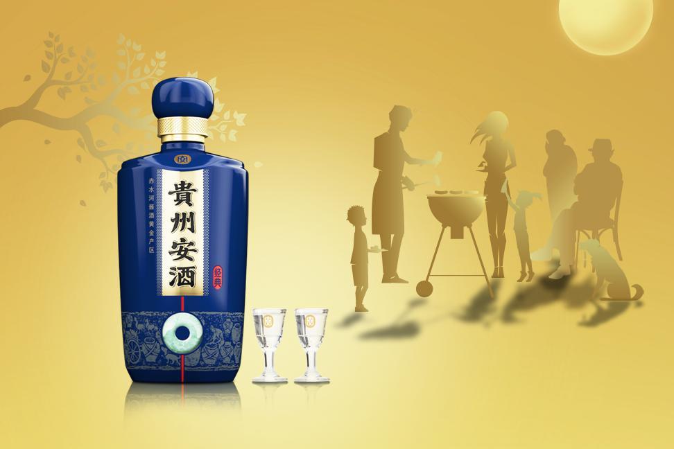 当贵州安酒遇上中秋美食,分寸感竟如此完美
