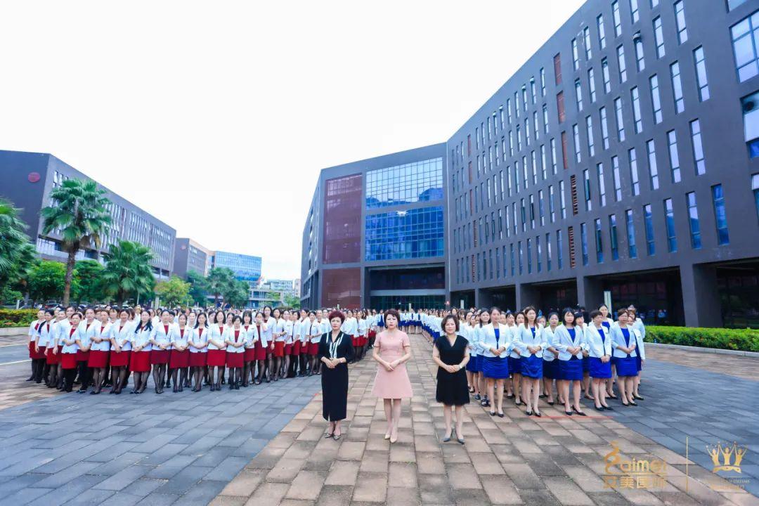 面子智能护肤 | 第十届929中国美业皇冠店长加冕盛典