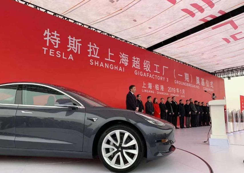新游资APP:特斯拉激发中国车企进步-汽车新闻