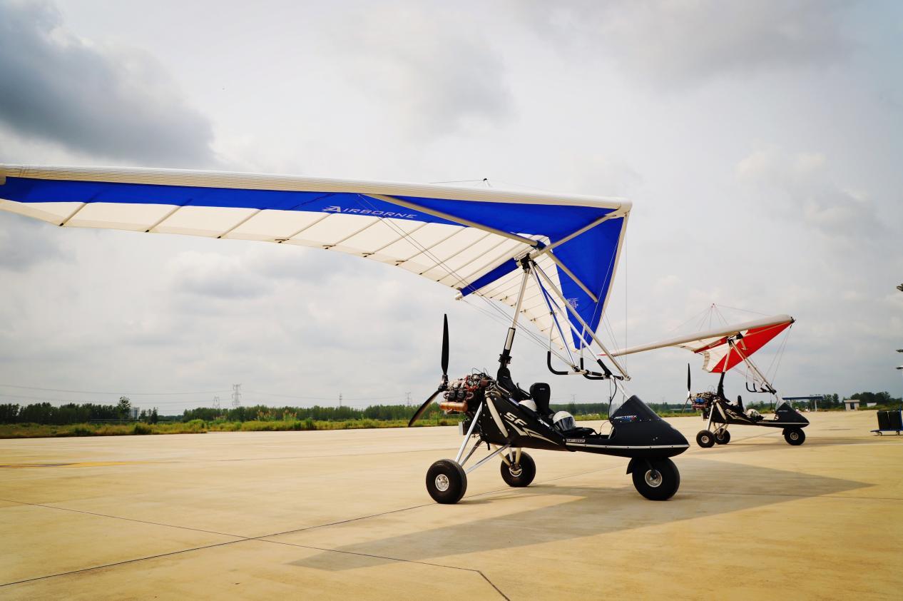 2020全国动力三角翼型号备案在苏发布