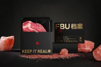FBU牛排保鲜局入市!为一口原切牛鲜味较真到底!