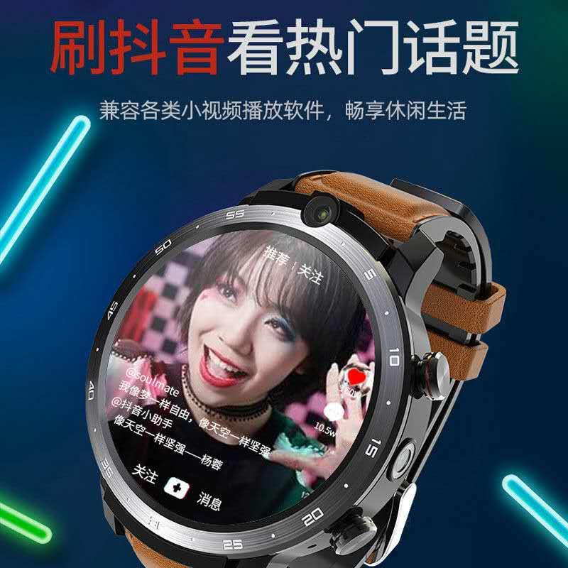 腕上黑科技来了! 顿磊智能手表全新升级配置受热捧