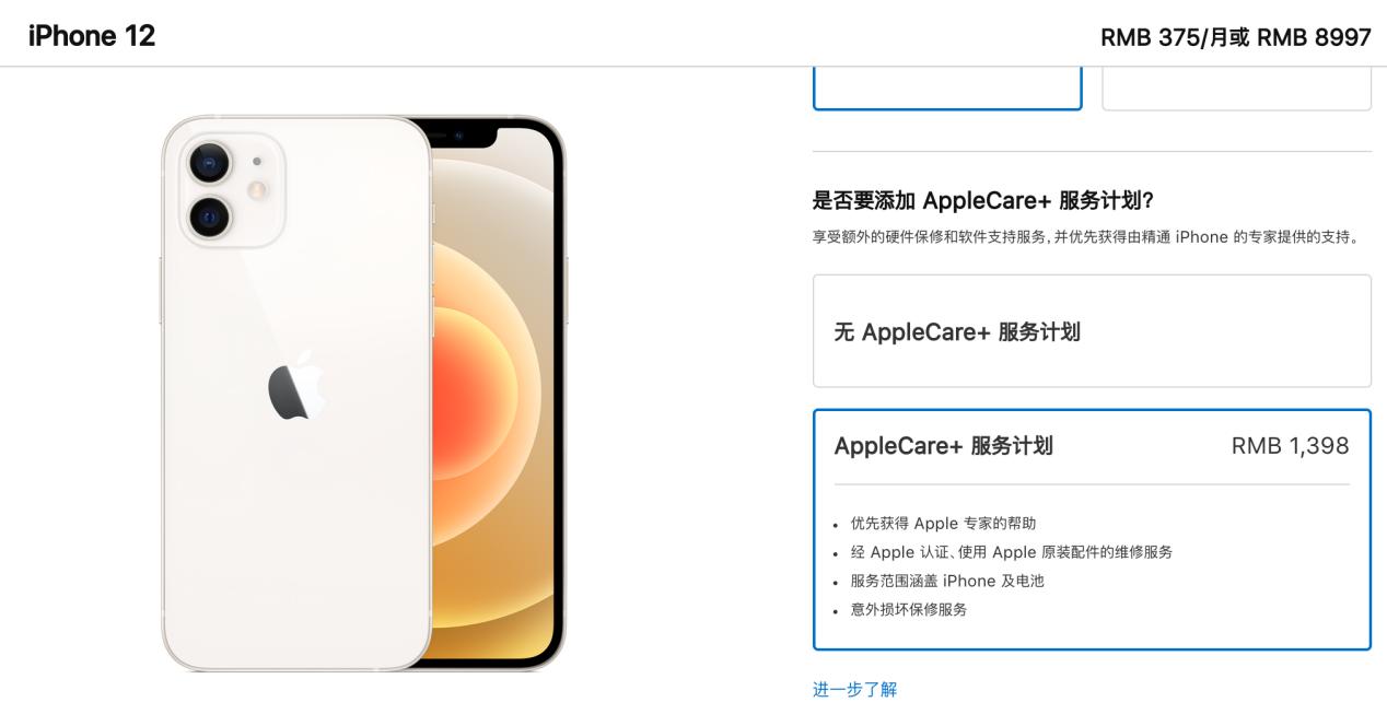怎样最低价入手iPhone12?决色教你这样玩!