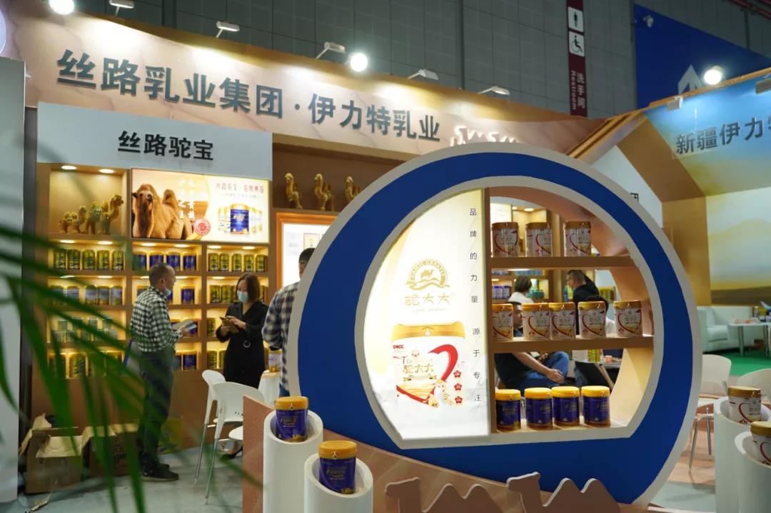 新疆伊力特乳业盛装亮相全球孕婴童行业顶级盛事!引领中国特色乳业迈向核心市场