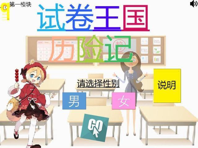 小码王少儿编程:NOI Online满分!小学生用编程战胜高中生