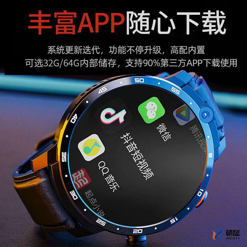 可以打王者荣耀的智能手表 功能完全不输手机