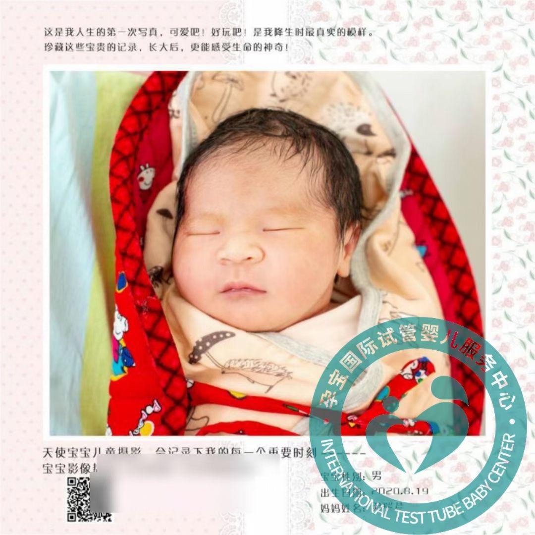 孕宝国际助孕案例:47岁重组家庭三代试管一路绿灯诞下麟儿